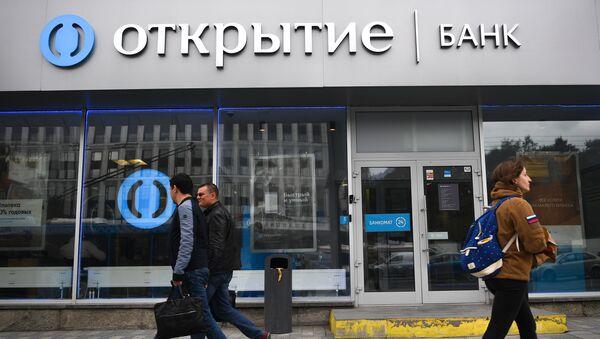 ЦБ взял под контроль банк Открытие