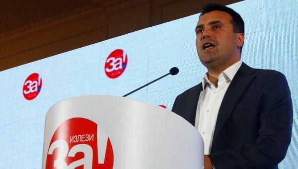 Премьер-министр Македонии Зоран Заев во время пресс-конференции, посвященной референдуму о переименовании страны. 30 сентября 2018