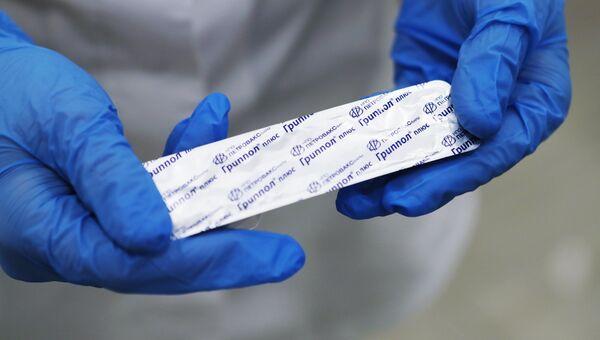 Вакцина против гриппа Гриппол плюс. Архивное фото