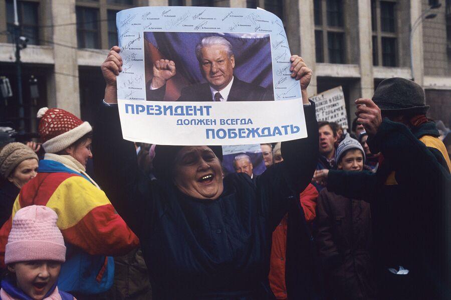 Во время митинга на Тверской улице. 1993 год
