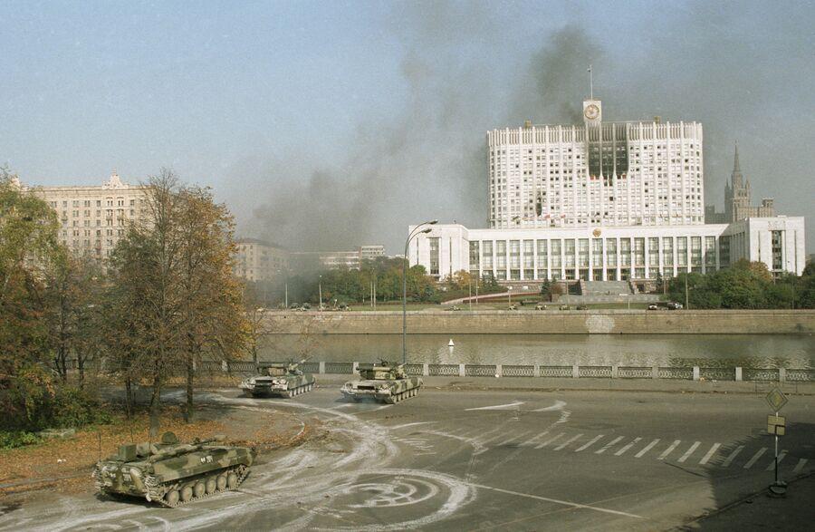 Правительственные войска направляются к зданию Верховного Совета в октябре 1993 г.