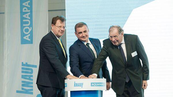 Церемония открытия завода по производству цементных плит для строительной индустрии в городе Новомосковске Тульской области