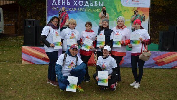 Более 2,5 тысяч жителей Чувашии приняли участие во Всероссийском дне ходьбы