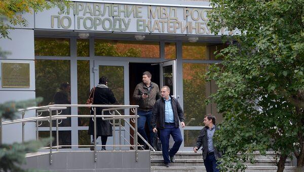 Центральный вход в здание управления МВД РФ по Екатеринбургу. 3 октября 2018