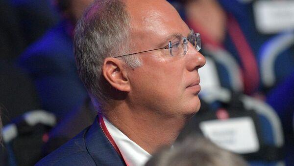 Генеральный директор Российского фонда прямых инвестиций (РФПИ) Кирилл Дмитриев. Архивное фото