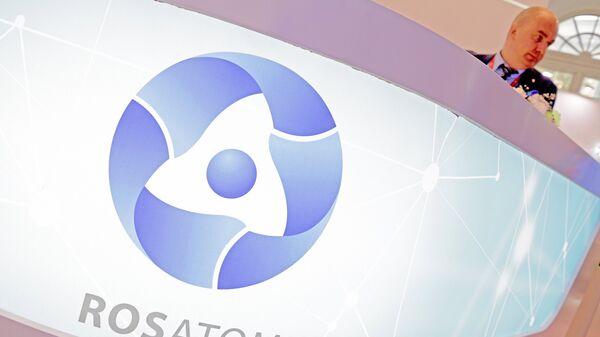 Логотоп Росатома