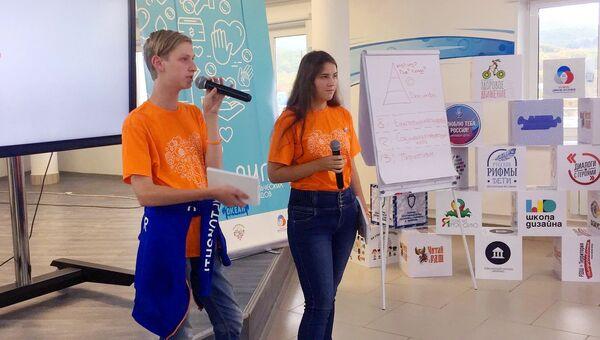 В детском центре Океан в Приморье открылась волонтерская смена