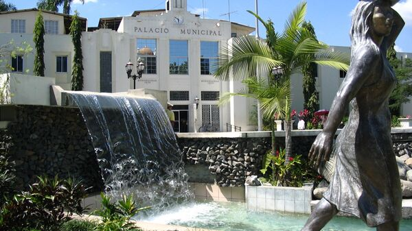 Город Сан-Педро-Сула в Гондурасе