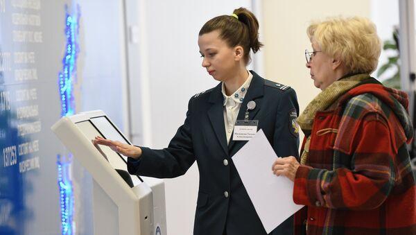Операционный зал инспекции Федеральной налоговой службы РФ в Москве