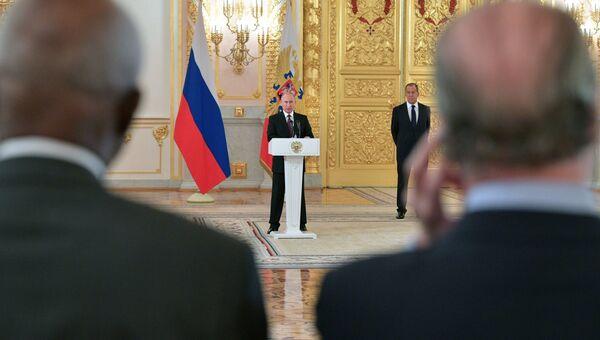 Президент РФ Владимир Путин выступает на церемонии вручения верительных грамот послов иностранных государств. 11 октября 2018