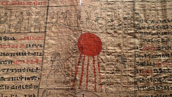 Фрагмент папируса с текстом Книги мертвых из Древнего Египта
