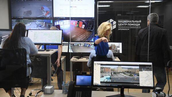 В России открылись центры по обучению поиску пропавших людей