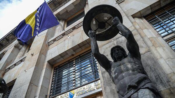 Центральный банк Боснии в городе Сараево