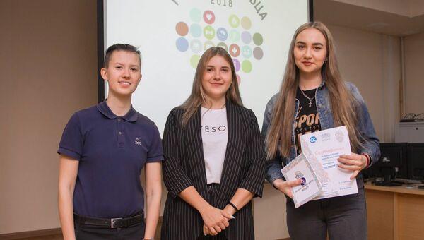 В ЮУрГУ наградили волонтеров, принимавших участие в международных событиях