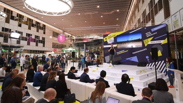 Церемония награждения победителей в рамках форума Открытые инновации-2018 в инновационном центре Сколково