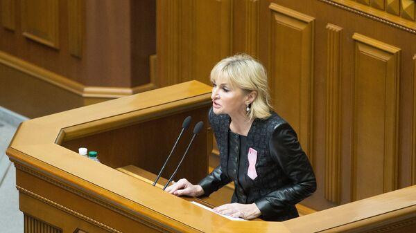 Представитель президента Украины в Верховной Раде Ирина Луценко. Архивное фото