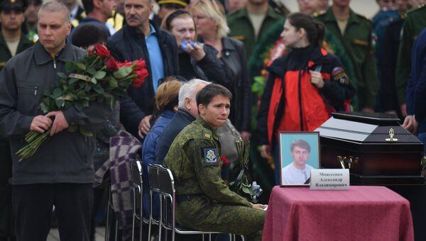 Церемония прощания с погибшими в результате трагедии в Керчи. 19 октября 2018
