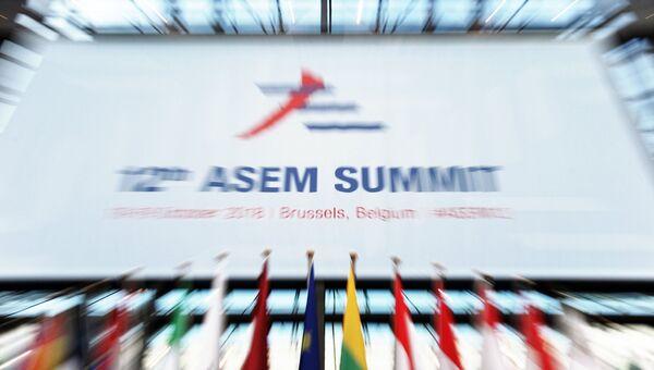 Символика 12-го саммита Европа – Азия (АСЕМ) в Брюсселе