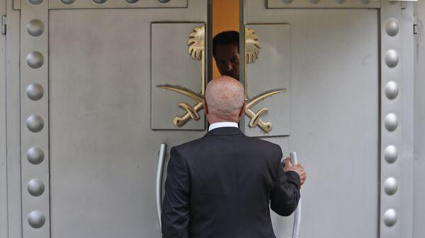 Территория консульства Саудовской Аравии в Стамбуле, где был убит журналист Хашукджи