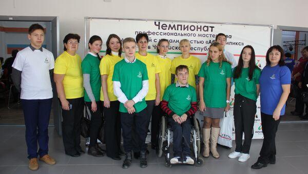 Конкурсанты из Чувашии приняли участие в региональном этапе национального чемпионата Абилимпикс для людей с ограниченными возможностями здоровья