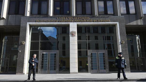 В Совфеде предложили проверить акт о передаче Крыма Украине 1954 года