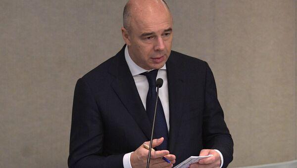 Министр финансов РФ Антон Силуанов на пленарном заседании Государственной Думы РФ. 24 октября 2018