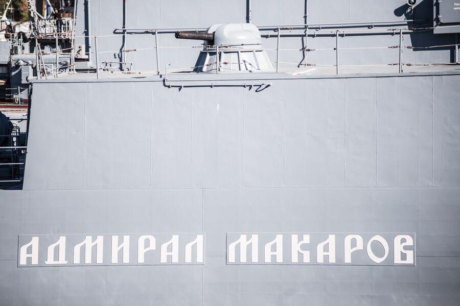 Правый борт фрегата Адмирал Макаров