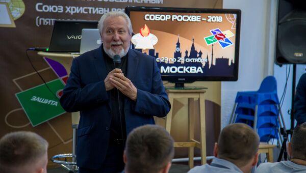 Начальствующий епископ РОСХВЕ Сергей Ряховский на Малом соборе РОСХВЕ. 23 октября 2018