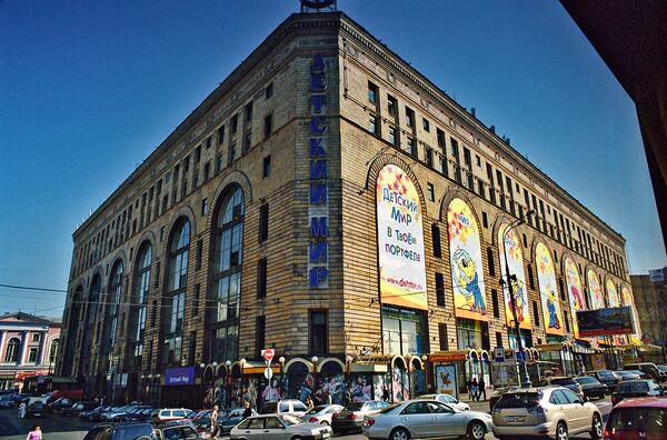 Здание магазина Детский мир