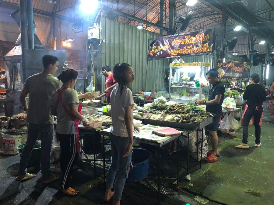 Бангкок. Уличный рынок