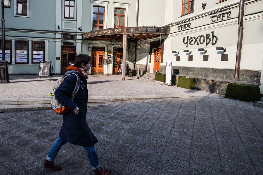 Девушка у МХТ им. А. П. Чехова в Камергерском переулке