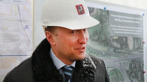 Руководитель столичного Департамента строительства Андрей Бочкарев