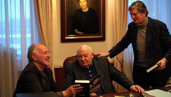 Создатели документального фильма Знакомьтесь, Горбачев немецкий писатель и режиссер Вернер Херцог и британский режиссер Андре Сингер на встрече с Михаилом Горбачевым. Архивное фото