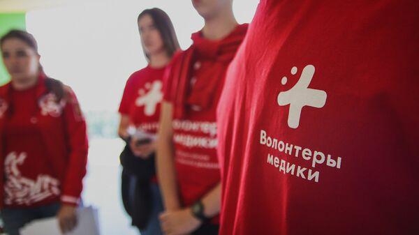 Волонтеры-медики помогают ликвидировать последствия потопа в Сочи
