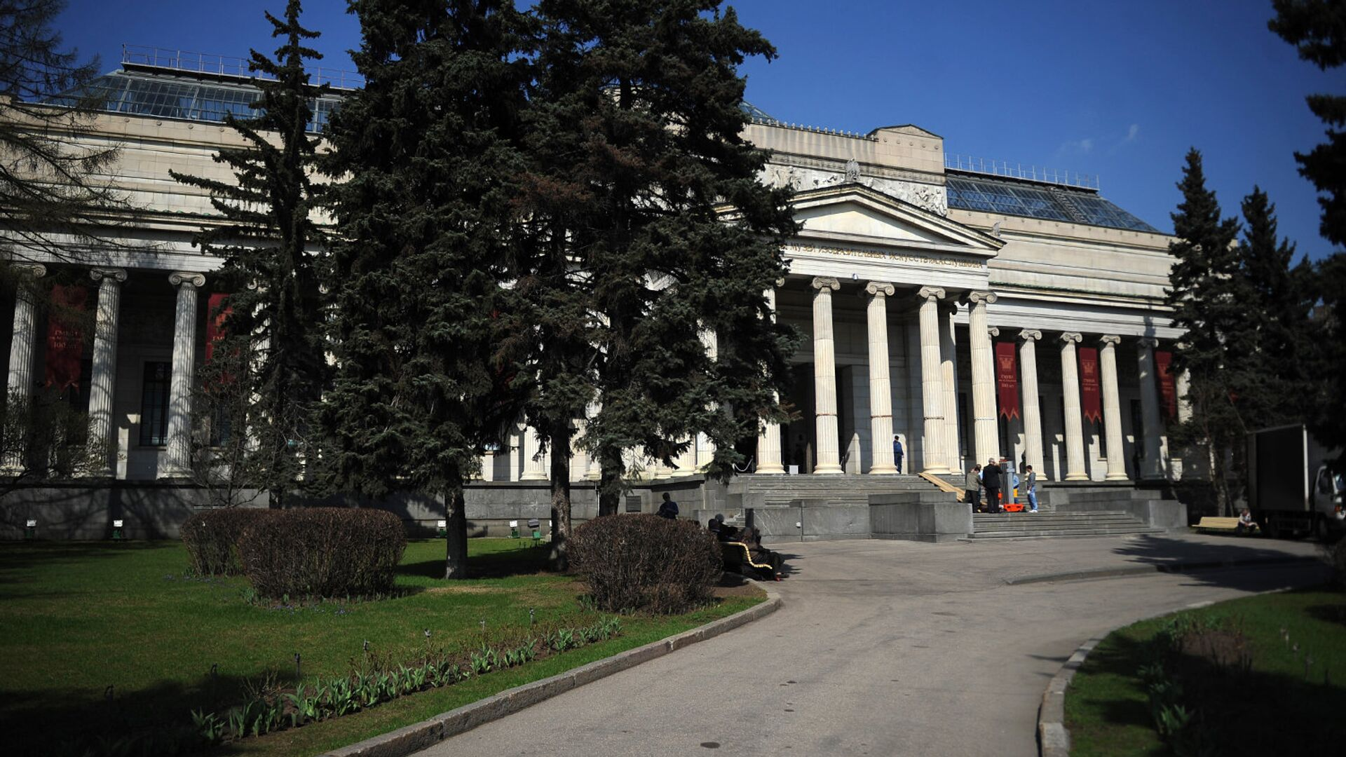 Пушкинский музей - РИА Новости, 1920, 07.09.2020
