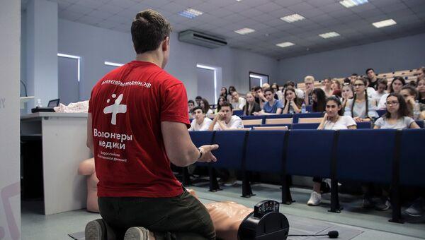Иностранные студенты стали слушателями школы волонтера-медика в Башкирии