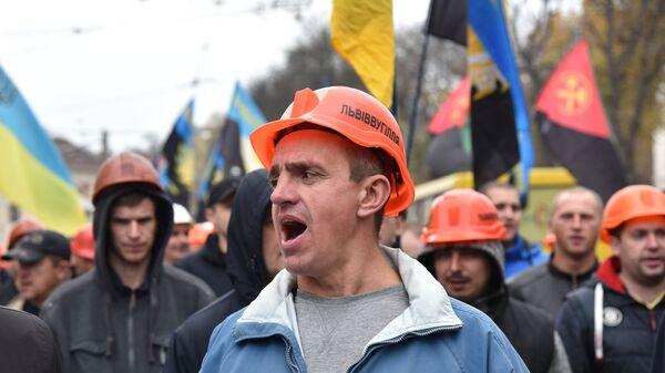 Участники акции протеста шахтеров