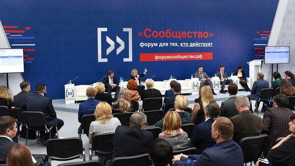 На форуме Сообщество обсудили меры повышения рождаемости в России