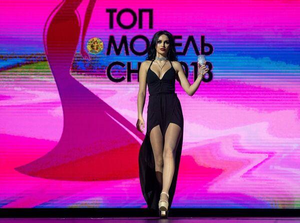 Четвертая вице-мисс конкурса красоты Топ-модель СНГ-2018 в Ереване Ева Багдасарян. 4 ноября 2018
