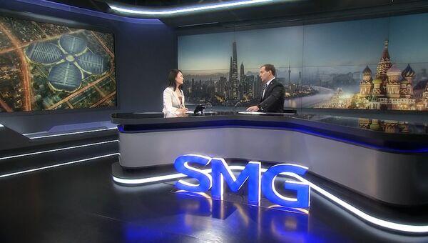 Онлайн-конференция Дмитрия Медведева в Шанхайской медиагруппе