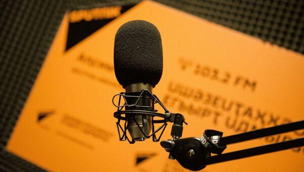 Ведущие радио Sputnik стали заслуженными журналистами Республики Абхазия