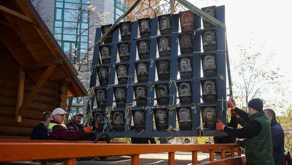 Демонтаж мемориала погибшим на Евромайдане в Киеве
