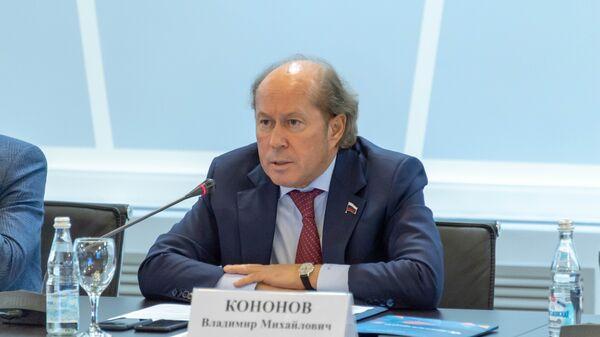 Депутат Госдумы Владимир Кононов