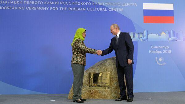 Президент РФ Владимир Путин и президент Сингапура Халима Якоб во время церемонии закладки первого камня в основание Российского культурного центра. 13 ноября 2018