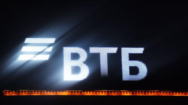Логотип финансовой группы ВТБ на здании на Смоленской улице в Москве