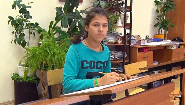 Мария К., апрель 2005, Нижегородская область