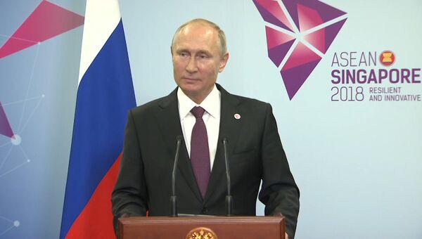 Live: Владимир Путин принимает участие в саммите АСЕАН