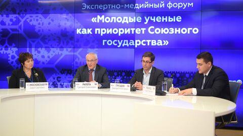 Форум «Молодые ученые как приоритет Союзного государства»