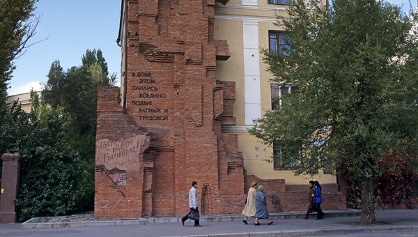 Черкасовское движение: как люди отстояли и отстроили Сталинград