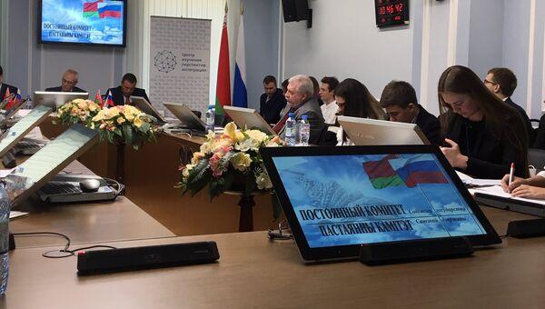 Финал молодежного росийско-белорусского конкурса Союзная лига дебатов